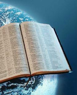 Bibleearth_thing