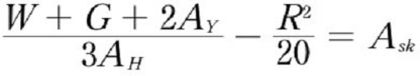 Equation_thing_2